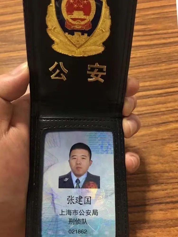 """河北一农妇被""""假警察""""骗走46.5万!"""