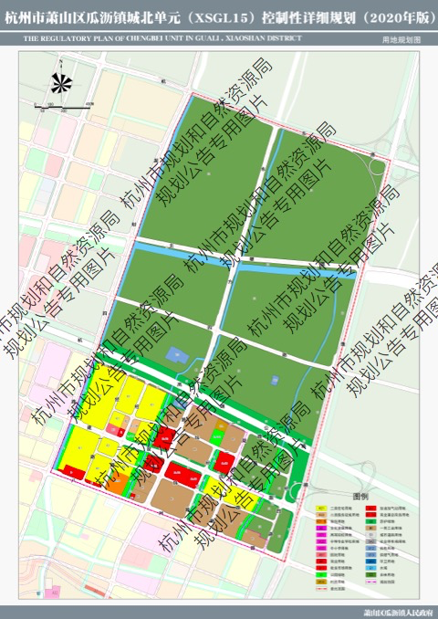 杭州市萧山区瓜沥镇,将打造宜居宜业新单元