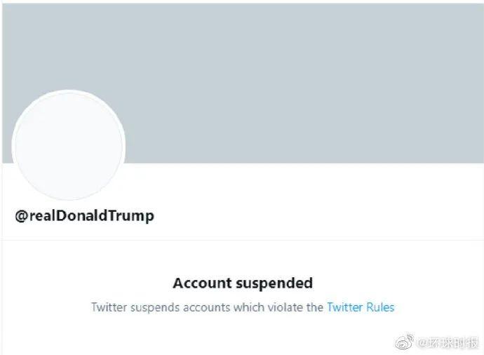特朗普推特被永久封号!苹果谷歌把他后路也抄了