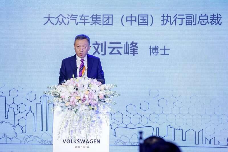 碳中和定调产业升级方向 新能源汽车蕴布局良机