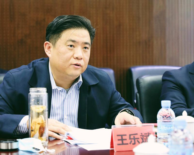 华远地产发布公告 王乐斌任华远地产董事长