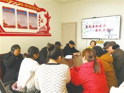 """月亮湾社区:多举措力推党风廉政建设""""新常态"""""""