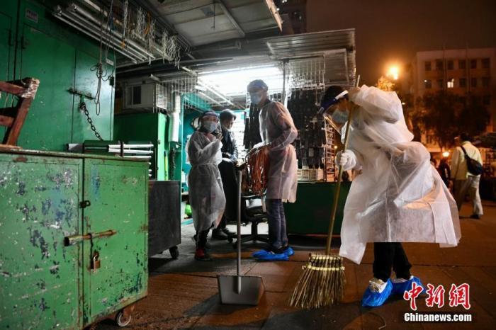 若香港疫情无重大变化 年初七起将放宽食肆及表列处所限制图片