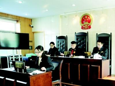 刑事庭审直播名列全省基层法院第一