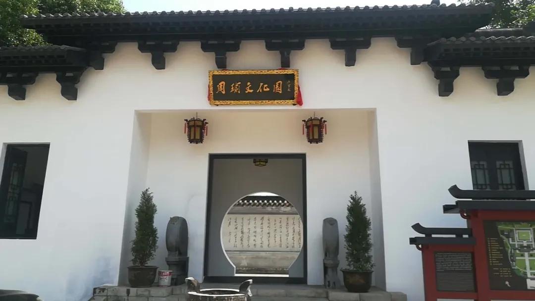 周瑜文化园