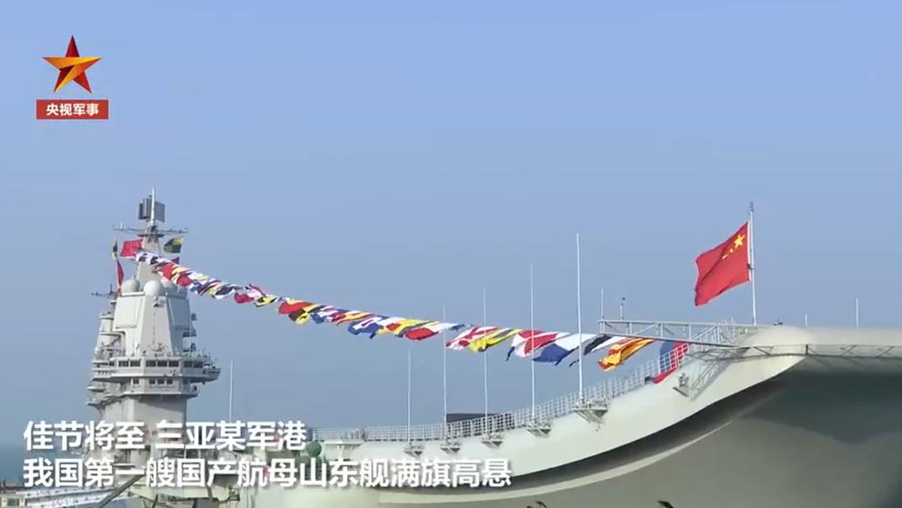 山东舰发来最硬核拜年视频
