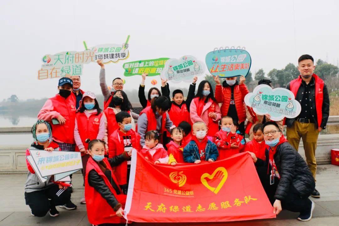 公园里过年 成都锦城公园亲子公益活动迎新春图1