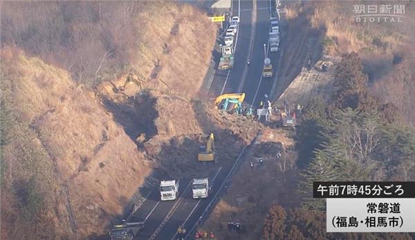 日本东部海域7.3级强震导致受伤人数过百 部分新干线停运