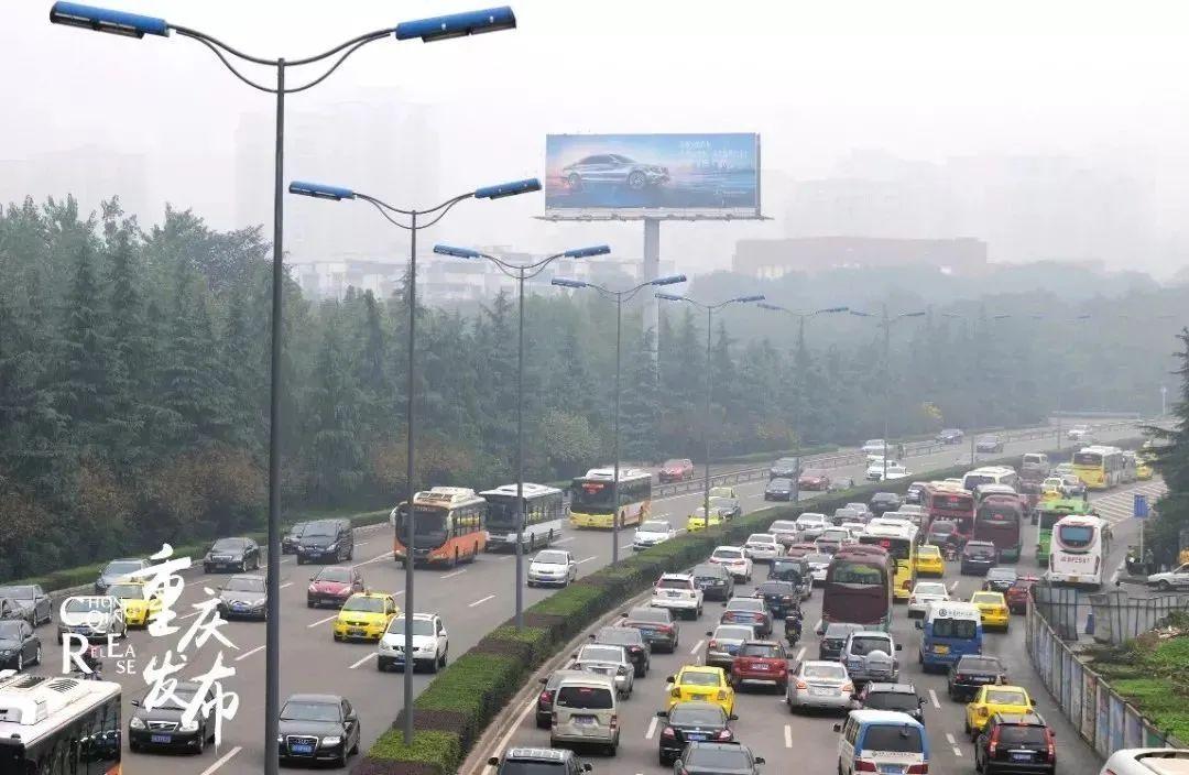 今日起,重庆高速迎返程高峰图片