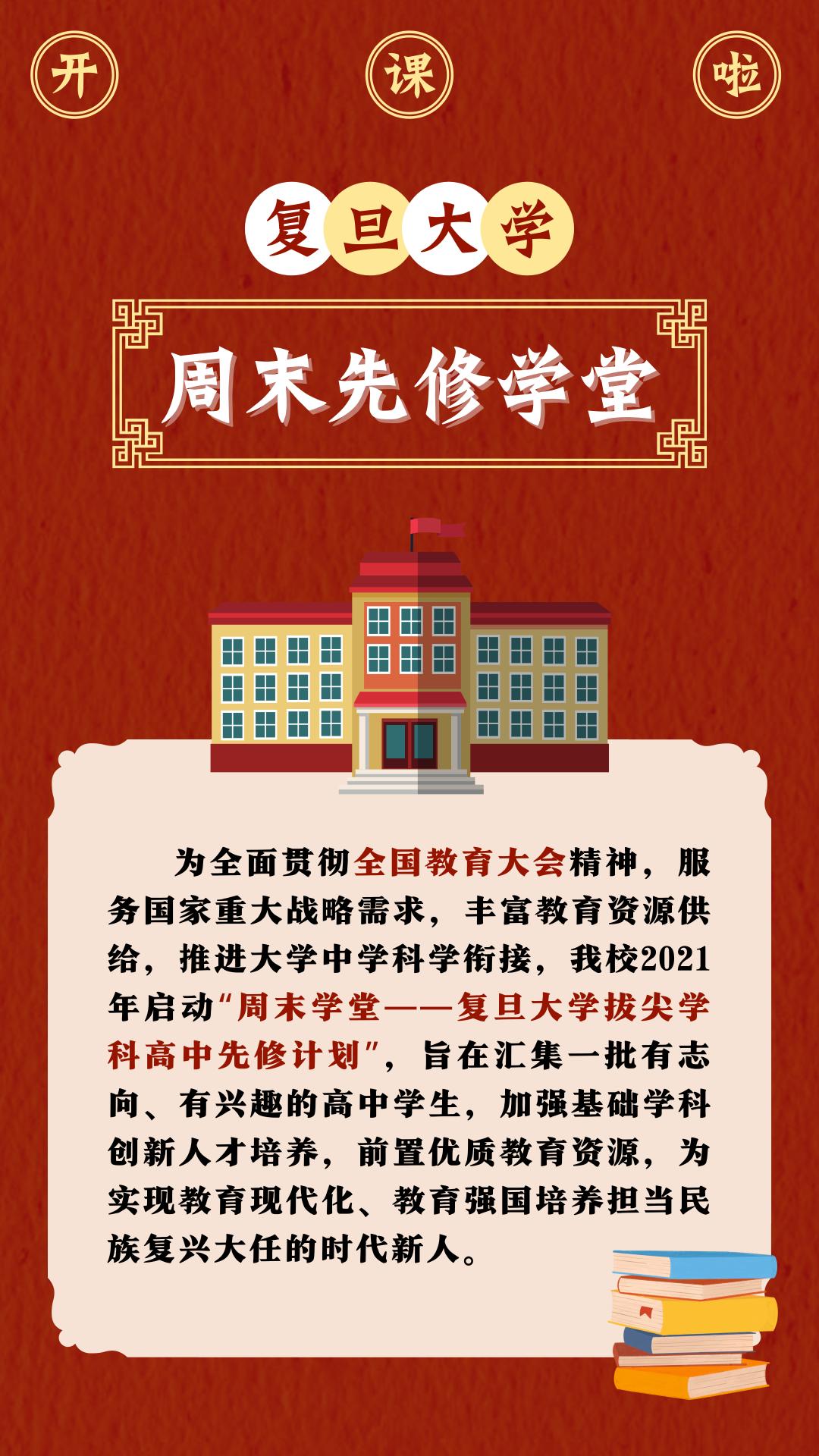 """本文图片""""上海公布""""微信民众号"""