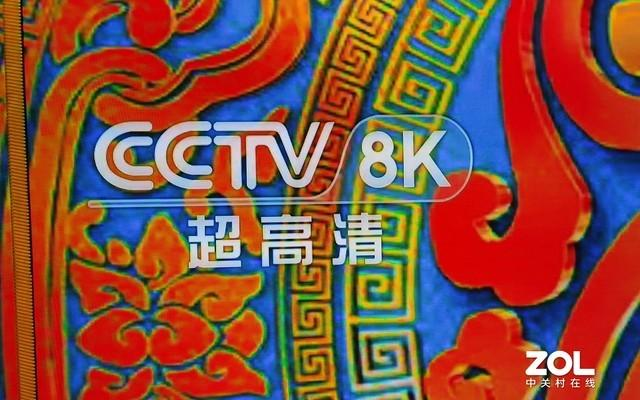 8K值得入吗?2021年高端电视应该怎么选