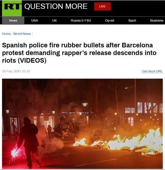 西班牙,突然骚乱!图片
