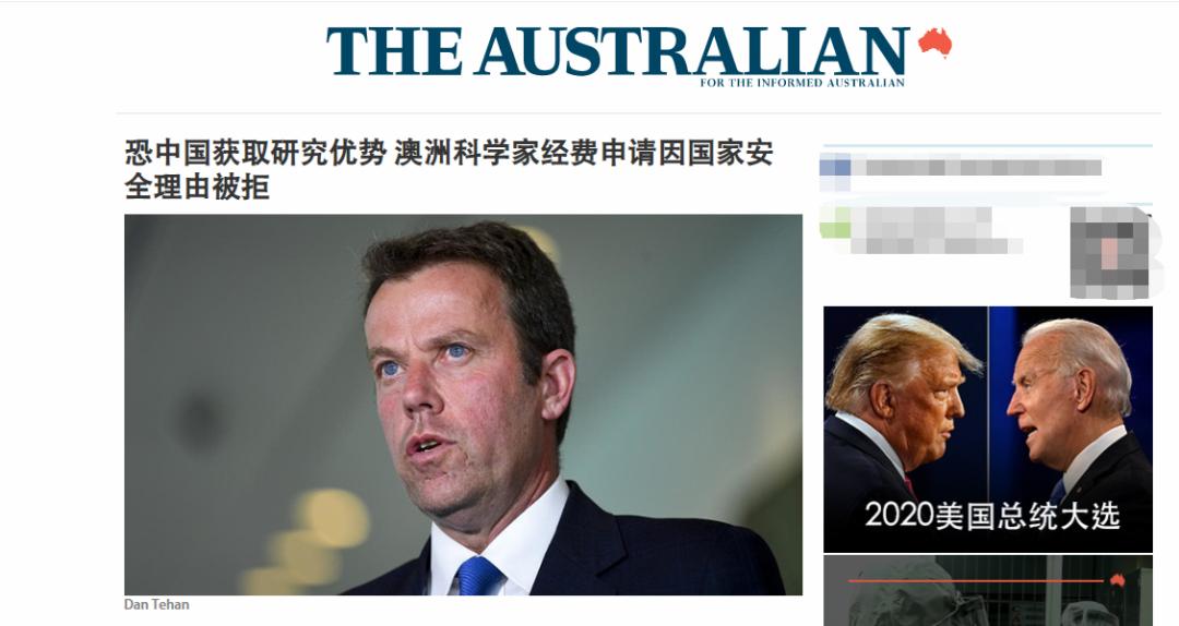 澳大利亚再出黑招,还是瞄向中国!图片