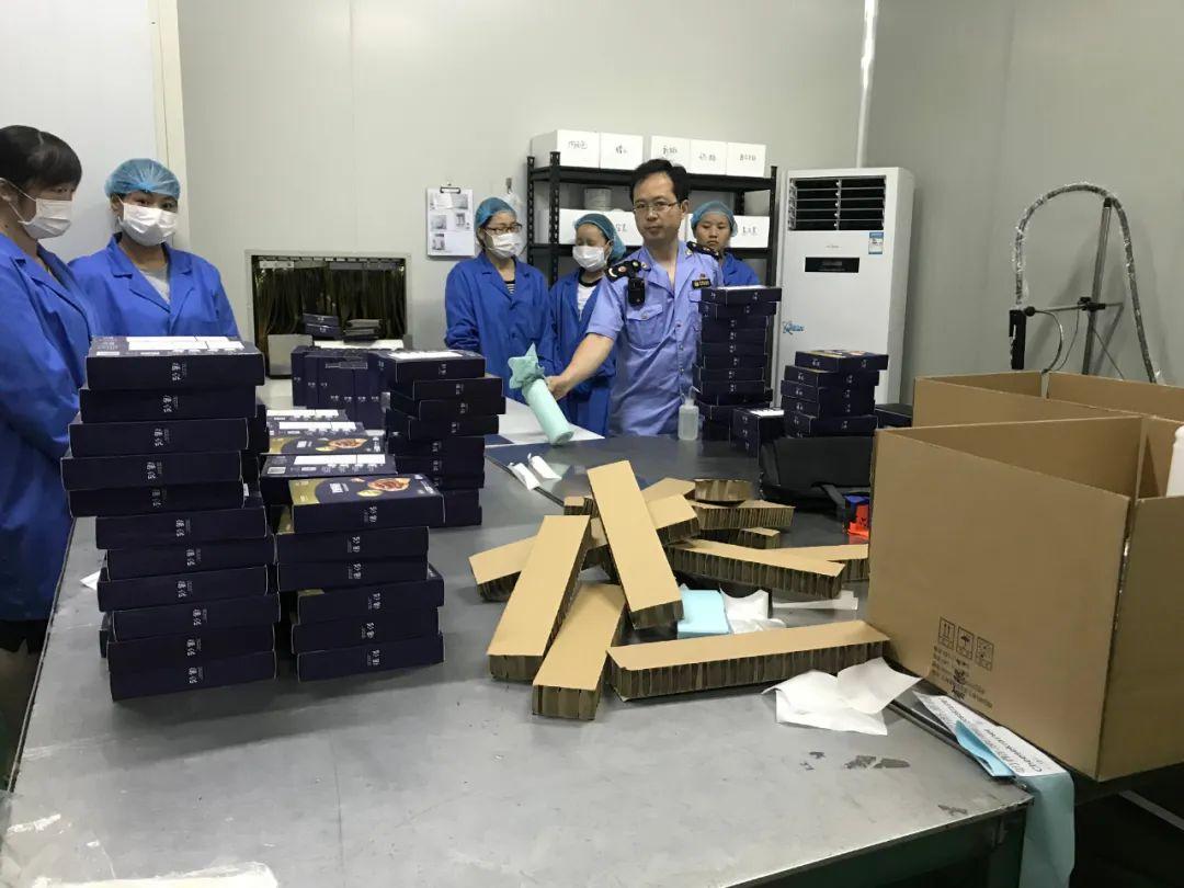 制售假劣食品、药品、化妆品 上海和亦食品、拉扎斯等公司被查处