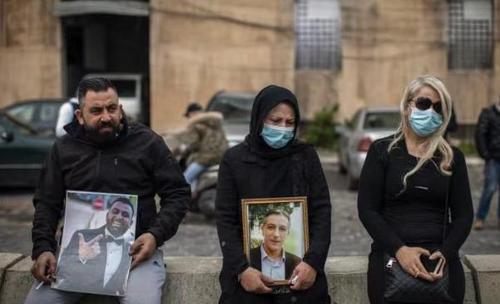 黎巴嫩法院终止贝鲁特爆炸案调查法官工作