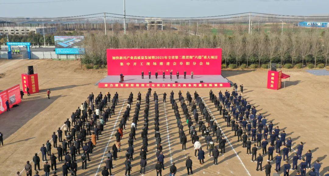 节后上班第一天,杨光荣强调:强力推进项目建设,真情服务实体经济!