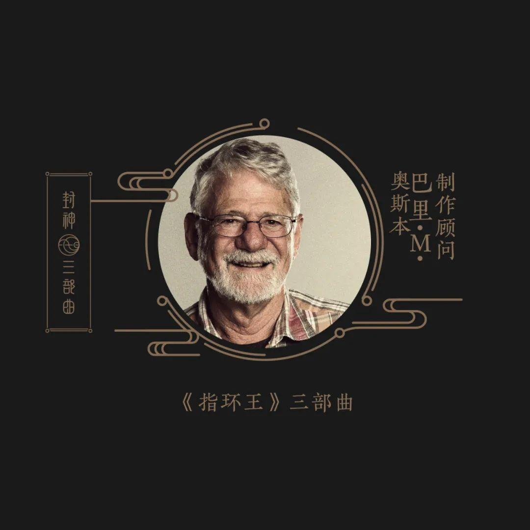 路阳郭帆乌尔善:特效人才正被游戏公司挖走