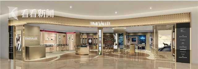 海南首家:TimeVallée时光天地进驻海口免税店图片