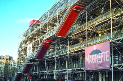 巴黎蓬皮杜艺术中心将进行闭馆修缮