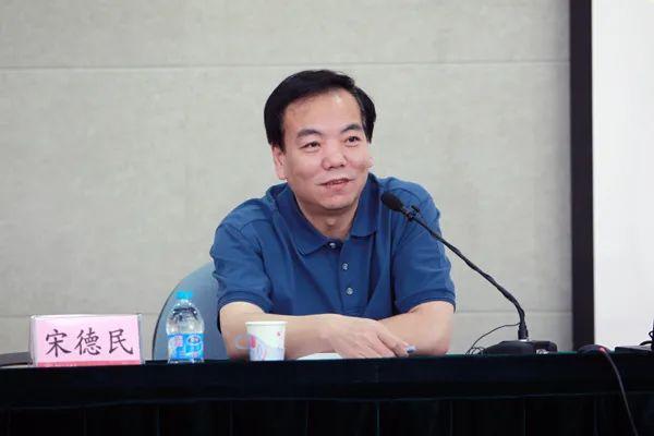 宋德民任教育部副部长(图/简历)图片