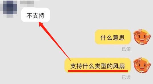 """网店客服能""""看见""""用户聊天框未发送内容?淘宝:或是网络延迟"""
