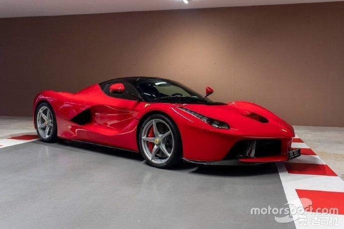 F1车手维特尔出售8台藏车