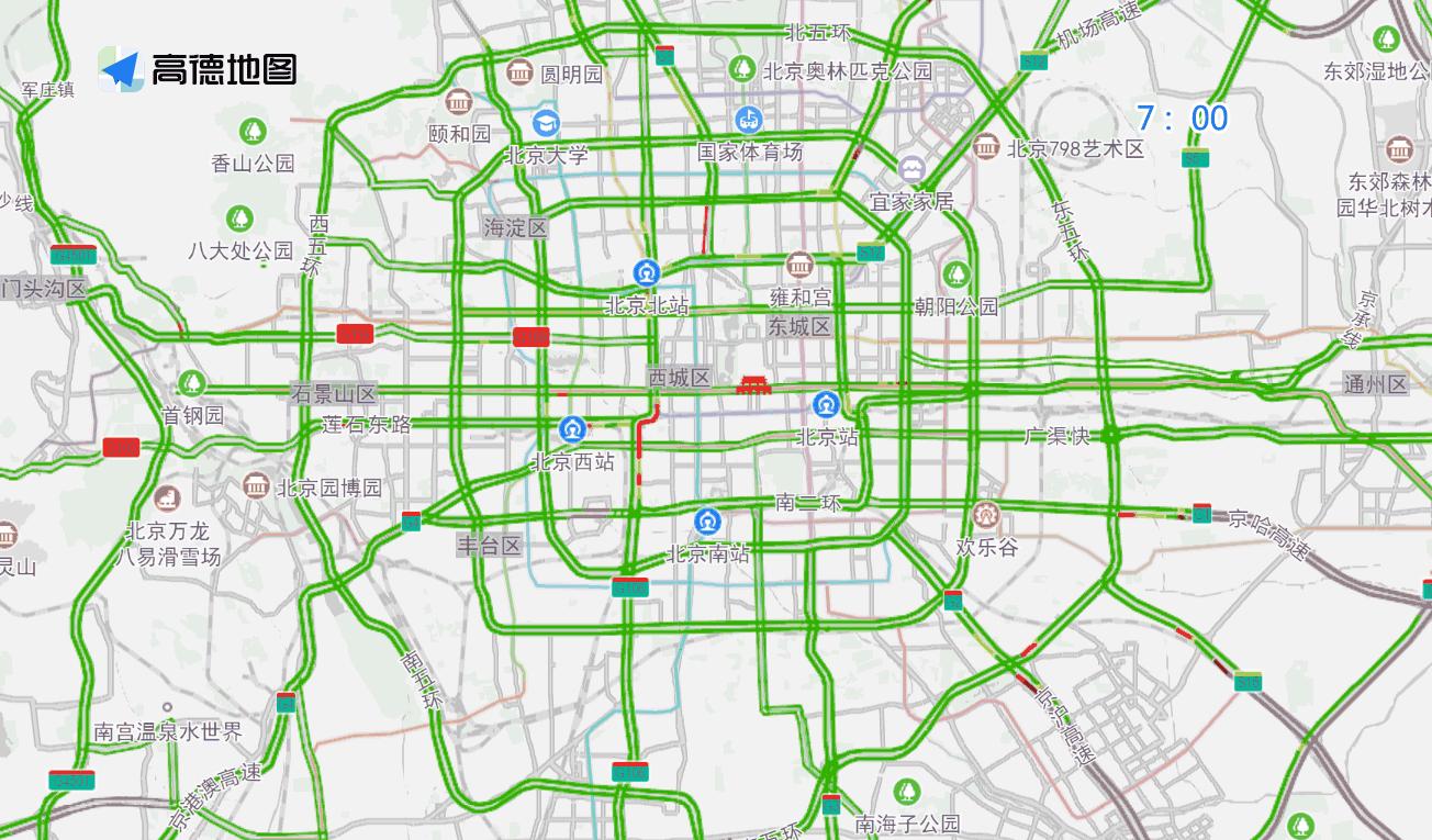 下周五北京路面晚高峰预计将提前 周末学校周边车多图片