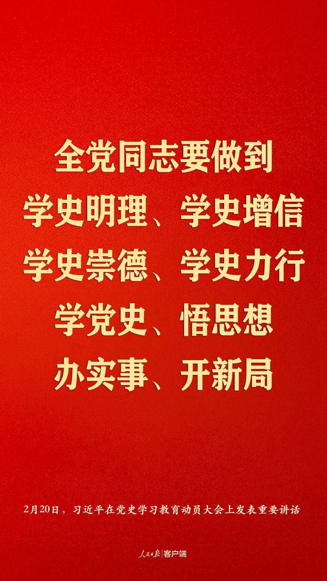 习近平:江山就是人民 人民就是江山图片