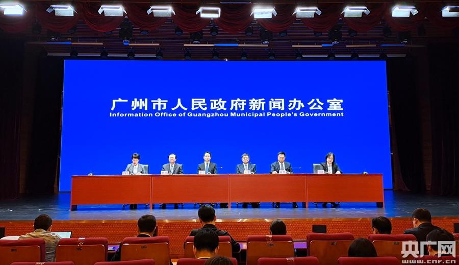 推动原始创新,广州基础研究经费创历史新高!