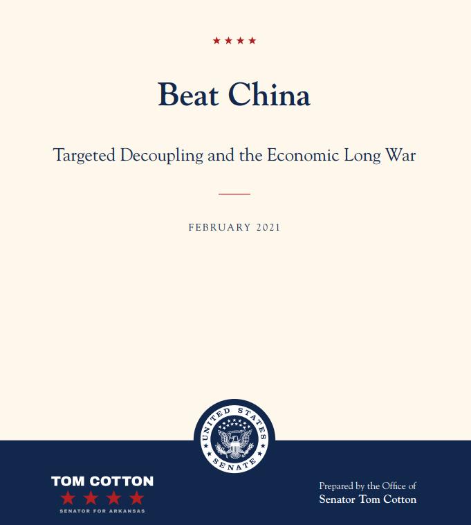 """(图为科顿这一宣称将""""干翻中国""""的计划的原文)"""