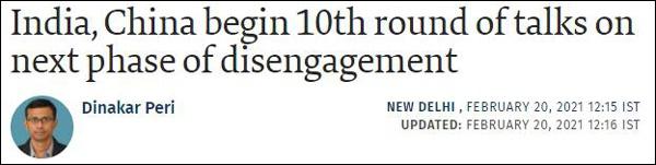 《印度教徒报》官方报道截图