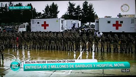 中国向玻利维亚捐200万只口罩等抗疫物资,玻方总统出席捐赠仪式