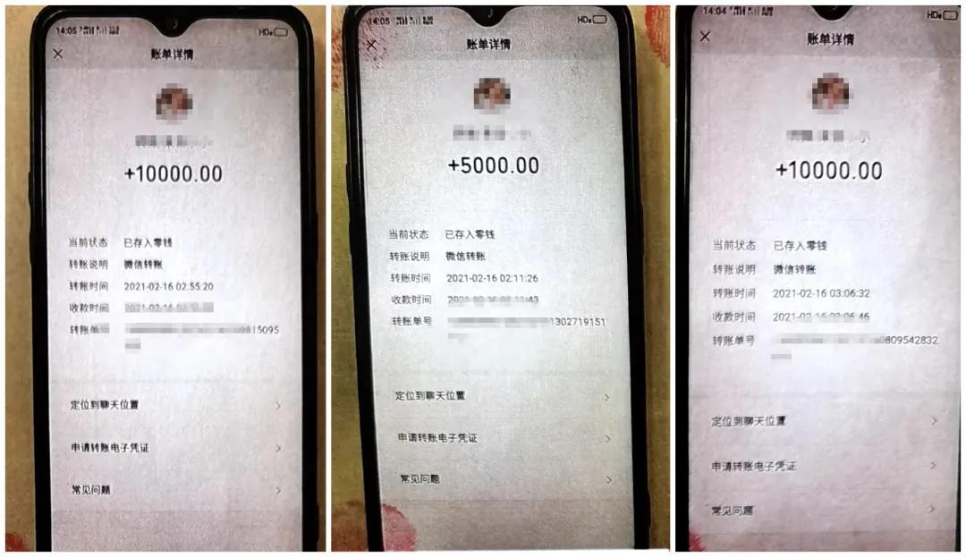 趁对方睡觉,男子转走同居女友3.4万充游戏币,怕被发现当晚连夜离开上海