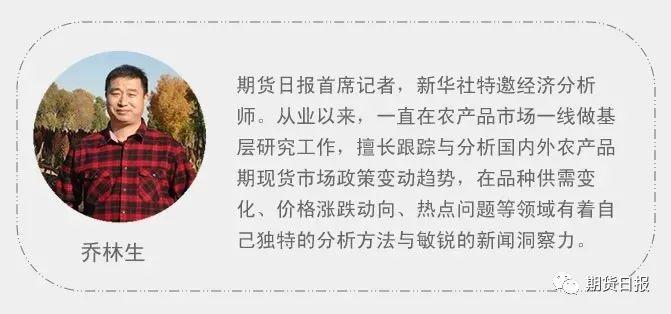 """""""糖高宗""""现身国际""""江湖""""!创1961年以来最长连涨纪录,国内糖价能否""""独善其身""""?"""