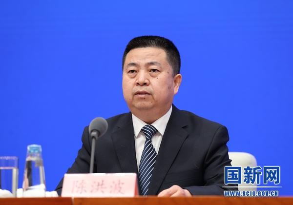 陈洪波任国家乡村振兴局政策法规司司长图片