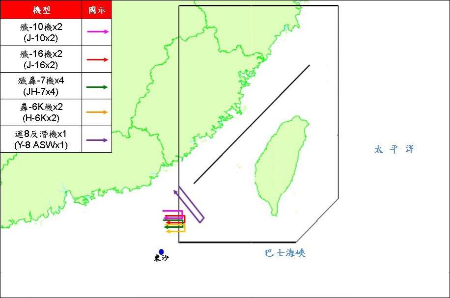 规模本月最大!歼10歼16轰6K歼轰7进入台西南空域图片
