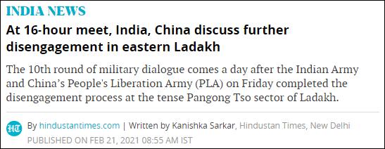 印媒:持续16个多小时后,中印结束第十轮军长级会谈图片
