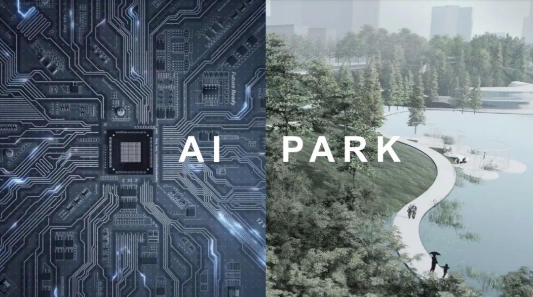 AI PARK结果图 图:重庆高新区微讯