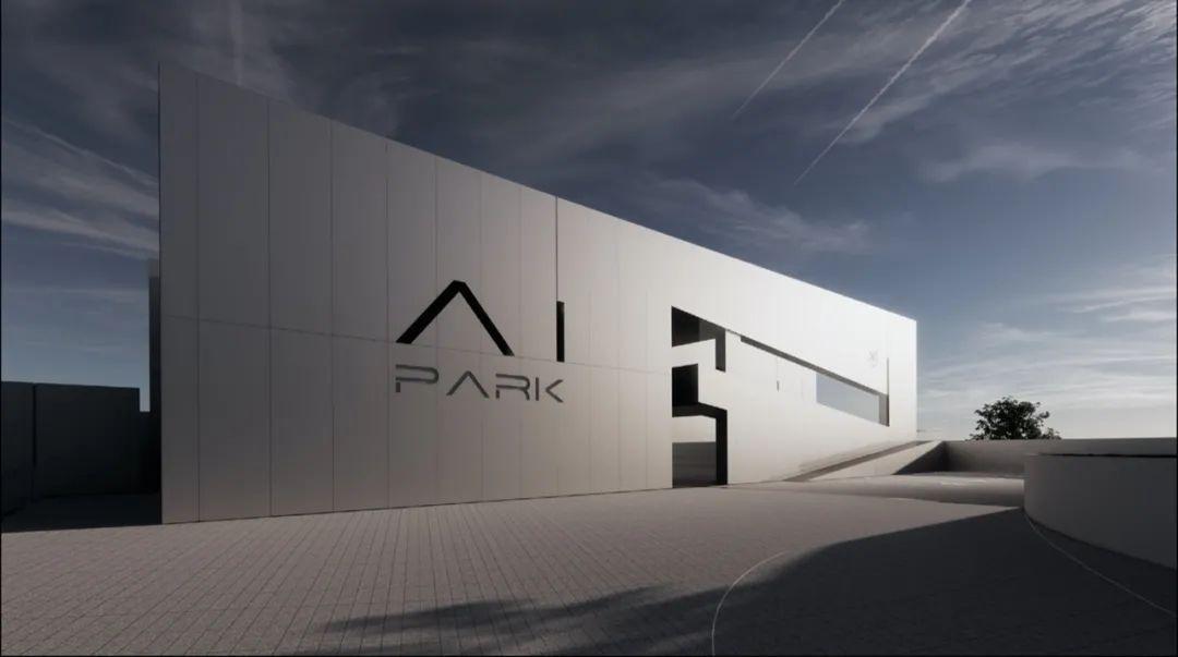 科学城AI PARK即将亮相!
