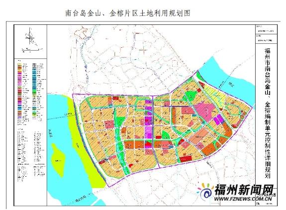 福州三片区控制性详规出炉!涉及总面积约13.69平方公里