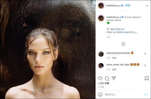 全裸趴骑濒危大象引争议,22岁俄罗斯女模特发文道歉图2
