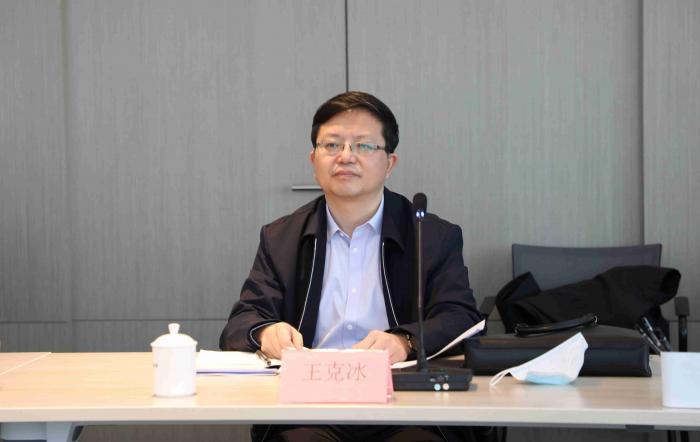 财政部预算司原一级巡视员王克冰调任金融司司长
