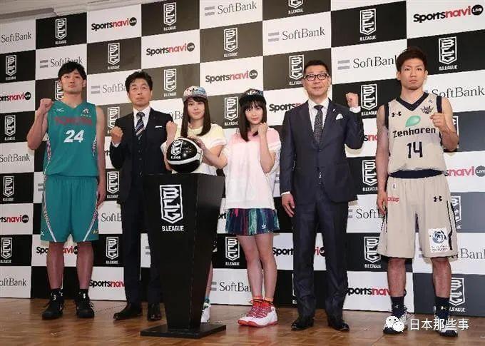 广濑爱丽丝与篮球选手传出分手 因女方工作繁忙