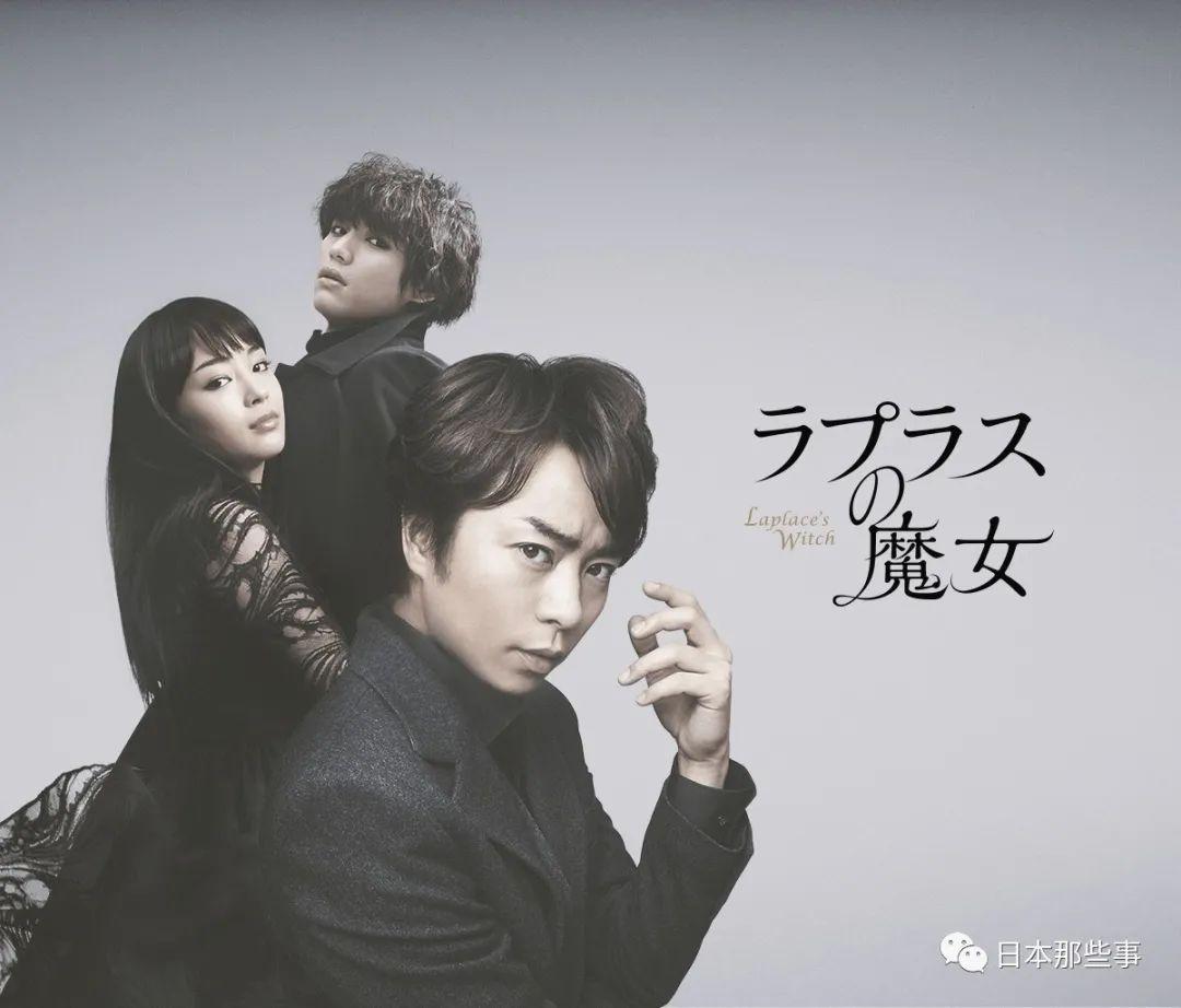 樱井翔广濑铃共同主演4月新剧 搭档解决疑难案件