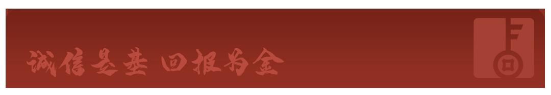 """一年又春归 东方永泰纯债一年定开基金2月22日""""开门迎宾"""""""