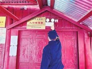 检查文物保护单位及宗教活动场所消防安全