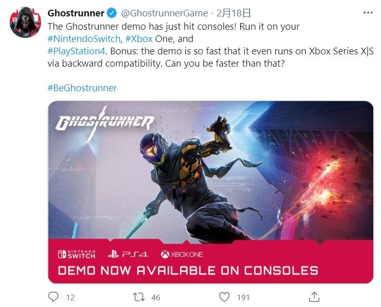 赛博朋克砍杀游戏《幽灵行者》销量超 50 万套,主机版 Demo 已发布