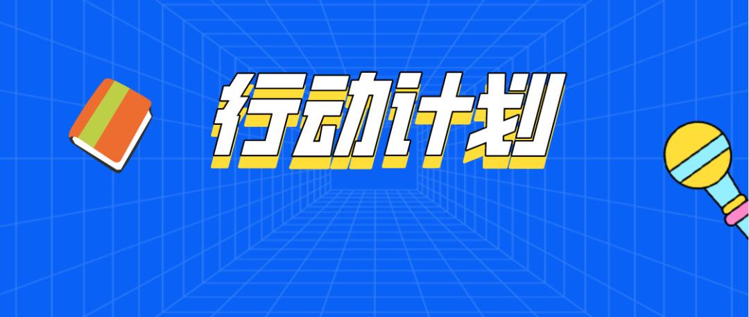 【关注】面向全国!昆明计划引进100名优秀退休教师 待遇安排→图片