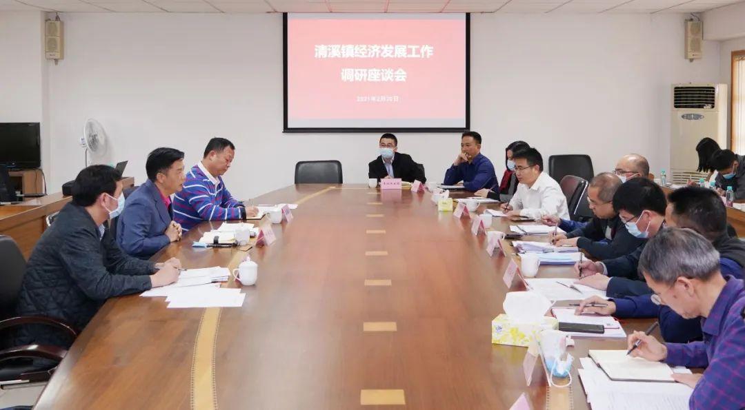 清溪镇委书记叶锦锐率队调研经济发展工作