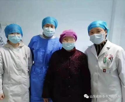 新泰市人民医院成功开展首例隧道式股静脉PICC置管